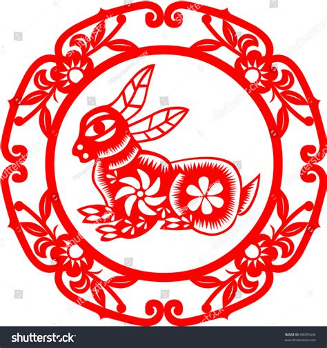 rabbit in new year 2015 new year rabbit stock vector 68095606
