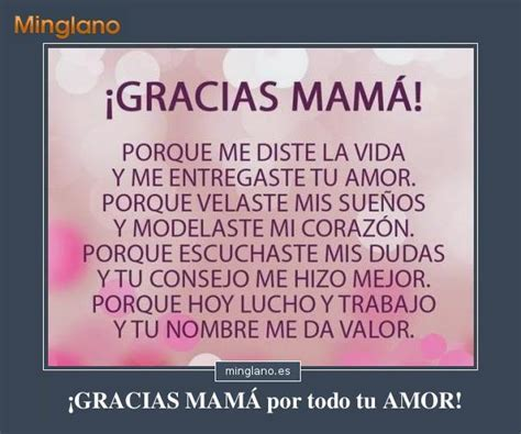 imagenes y palabras para una madre frases de agradecimiento para una madre