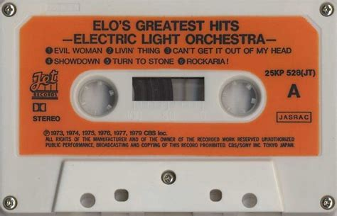 electric light orchestra greatest hits best 25 elo greatest hits ideas on elo hits