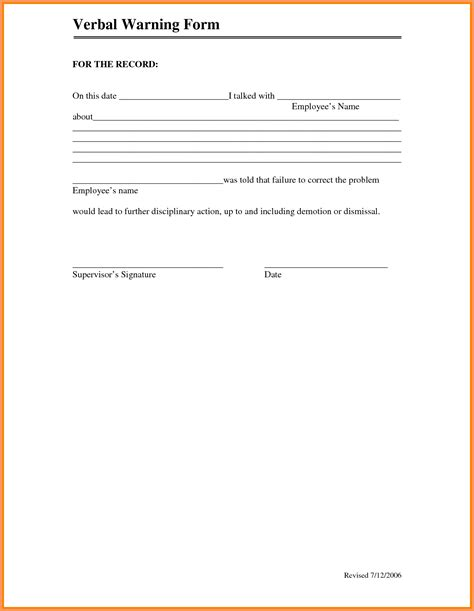 verbal warning template verbal warning form verbal warning form employee verbal