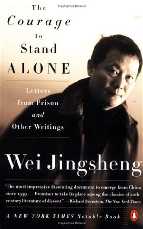 The Courage To Stand Alone by The Courage To Stand Alone Letters From Prison And Other