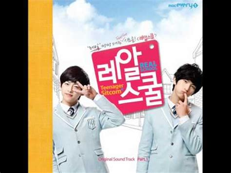 always real school ost uktw urnobody u 유키스 always real school ost part