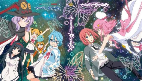 wish upon the pleiades car crunchyroll subaru and gainax premiere for quot wish