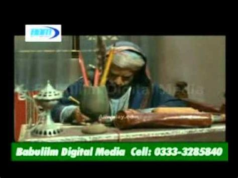 islamic film mukhtar nama islamic movie mukhtar nama urdu part 7 of 40 youtube