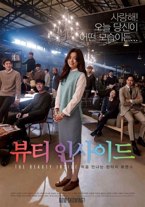 film drama korea beauty inside the beauty han hyo joo and korean dramas on pinterest