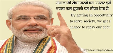 narendra modi biography in english wikipedia narendra modi quotes in english quotesgram