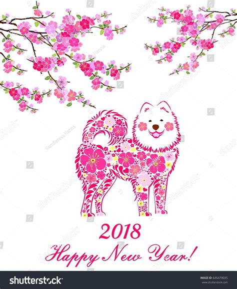 new year flower fair 2018 2018 happy new year greeting card stock vector 645479035