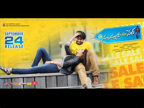 subramanyam for sale tickets advanced booking online subramanyam for sale hq movie wallpapers subramanyam for