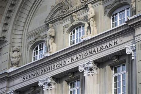 banche svizzera focus il perche della mossa a sorpresa della
