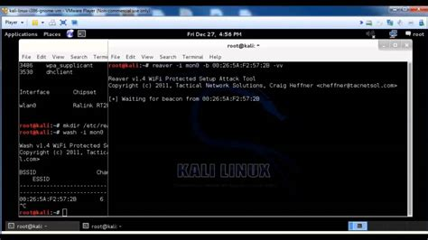 kali linux wash tutorial how to hack a wireless router with kali linux using reaver