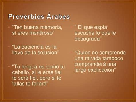 proverbios 225 rabes frases sabias de medio oriente las 25 mejores ideas sobre proverbios arabes en pinterest