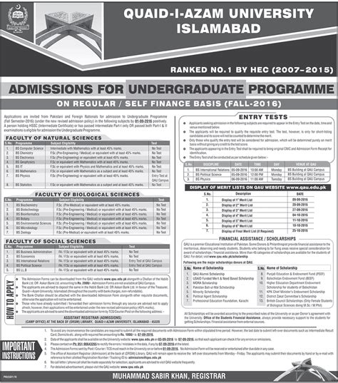 Mba Admission In Quaid E Azam by Punjab Ma Admission Challan Form