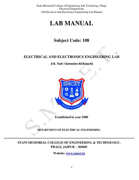 pattern making lab manual electrical and electronics lab manual