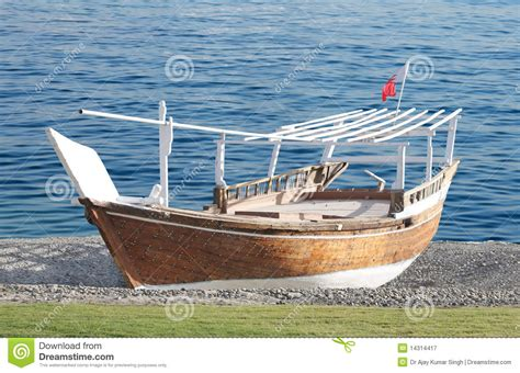 boat trip bahrain dhow traditional fishing boat of bahrain stock image