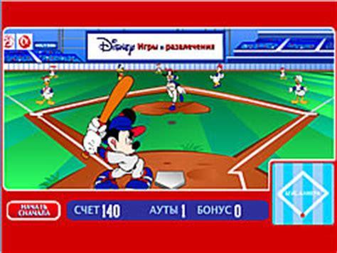 Backyard Baseball Miniclip Baseball Pog