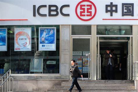 icbc bank icbc goldman strike stake pact wsj