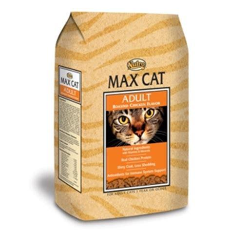 nutro max food reviews nutro max cat food chicken 16 lb vetdepot