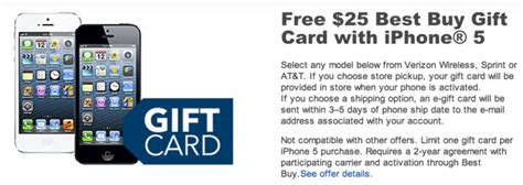 Selling Apple Gift Card - best buy offering 25 gift card with iphone 5 purchase