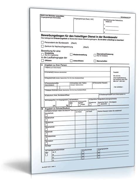 bewerbungsbogen freiwilligendienst bundeswehr fwd formular zum