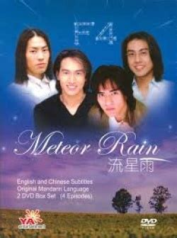 dramacool ch watch and download meteor rain