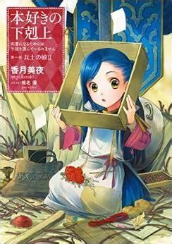 taming him bishop brothers volume 1 books iamzeon comics anime 03 07 15