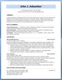 php project manager resume