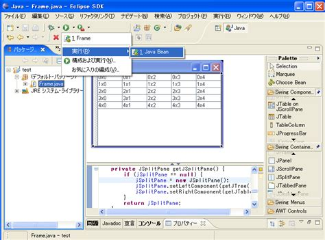 java layout maker java swing c c gwt set layout percentage with smart gwt