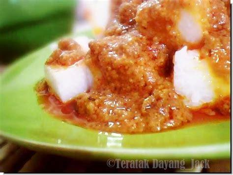 Kacang Pistachio Nasi Impit Vs Kuah Kacang Pistachio Food Malaysian