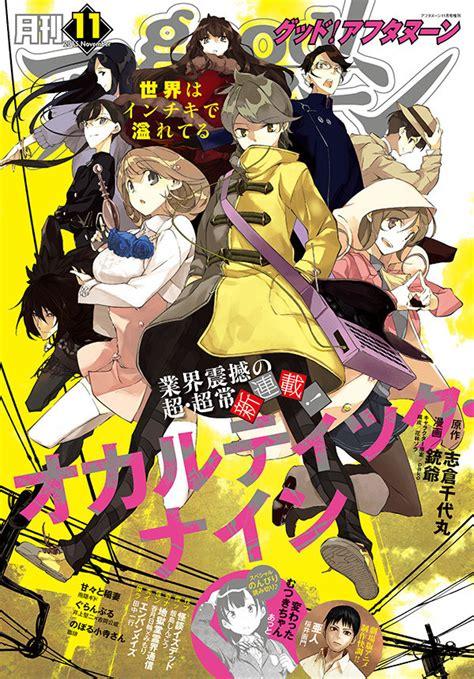 crunchyroll manga adapts steinsgate creators