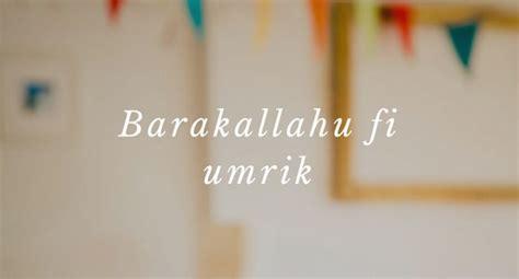 ucapan selamat ulang  islami  sahabat anak