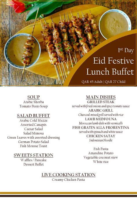 Eid Al Fitr 2017: Eid Menus