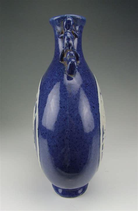Moon Vase by Amazing China Antique Blue Glaze Porcelain Flat Moon Vase