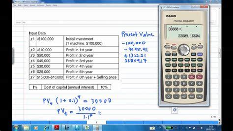 calculator npv net present value with casio financial calculator exle