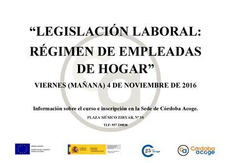 Regimen 2016 Empleadas De Hogar | c 211 rdoba acoge asociacion pro inmigrantes en c 211 rdoba home