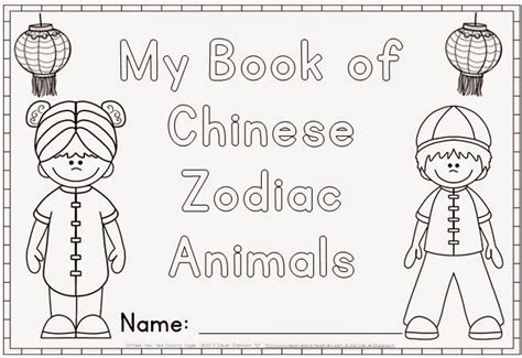 new year zodiac coloring sheets books about new year clever classroom