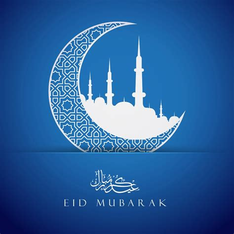 Eid Card Template by Eid Al Fitr Mubarak Arabian Enterprise Incubators