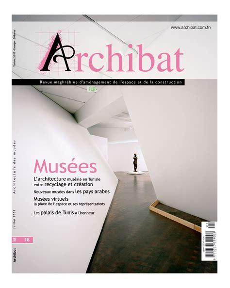 Home Architecture Plans archibat num18 by moez aouissaoui issuu