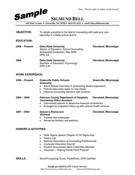 resume exles high school education only resume template canada assistant sle