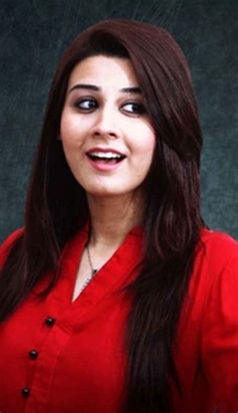 samra khan forum | tv.com.pk