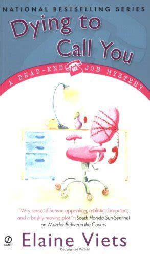 A Dead End Job Mystery Book Series