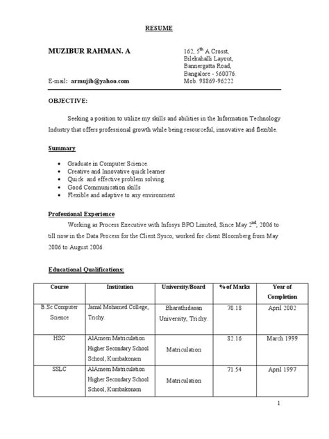 bsc computer science fresher resume format bsc computer science fresher resume sle federal template best resume templates