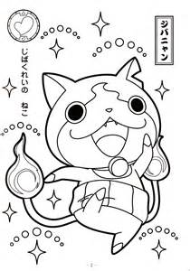 youkai watch coloring book paper at wildmushroomland