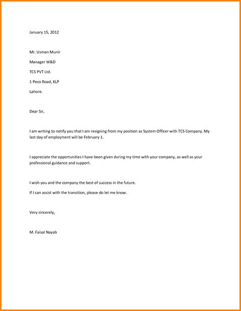 How Resignation Letter by 9 How To Write A Resignation Letter Sle Ledger Paper