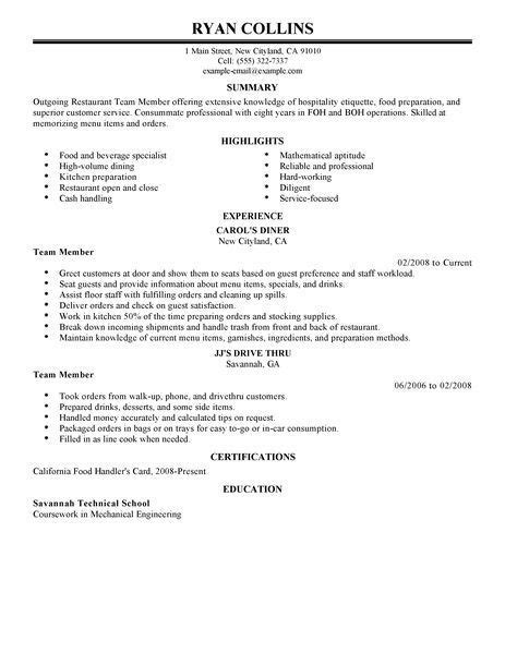 cover letter objective for resume server example objective for