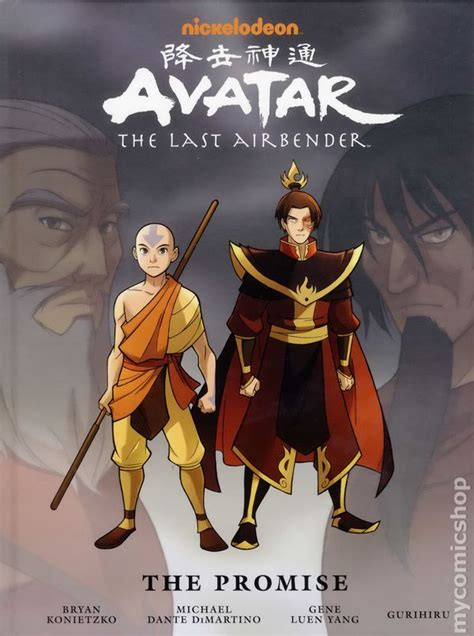 avatar the last airbender and south library edition avatar the last airbender the promise hc 2013
