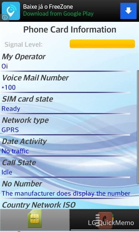 phone says no sim card android gratis sim card information phones gratis sim card information phones android