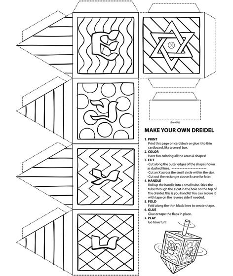 make pictures into coloring pages crayola make your own dreidel coloring page crayola com