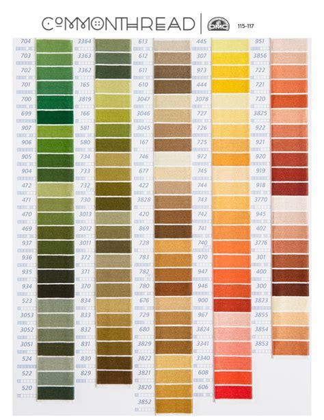 dmc color chart 2017 dmc color chart modern cross stitch