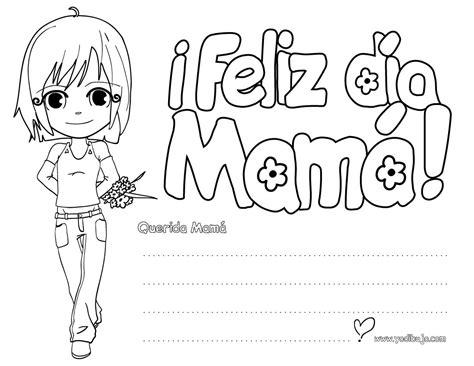 dibujos dia de la madre para colorear dibujos d 237 a de la madre para imprimir y colorear trato o