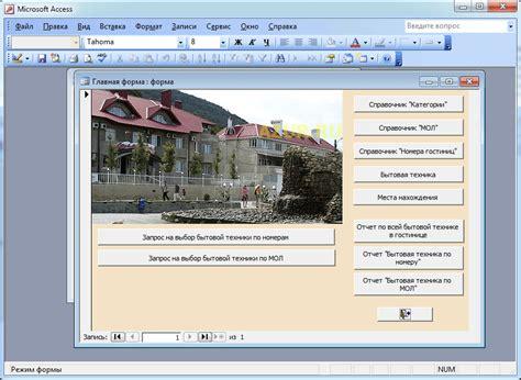 delphi oracle tutorial база данных исходник delphi antishum14